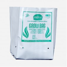 ABTEC Grow Bag (Small)